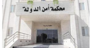 أمن الدولة توقف شاهد زور بقضية الدخان 15 يوما