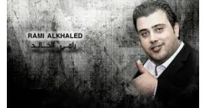 بالفيديو : الفنان رامي الخالد يتغنى بالملك عبدالله