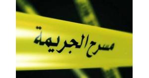 قتل زوجة والده وأصاب والده بجراح بعد ضربهما بأداة حادة