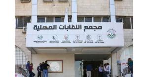 بيان صادر عن مجلس النقباء بشأن اضراب المعلمين