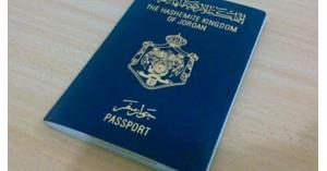 تعديلات لتجديد جوازات السفر للأردنيين المتواجدين خارج المملكة