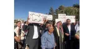 اعتصام لأهالي طلبة أمام نقابة المعلمين