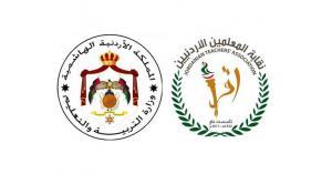 توقيع الاتفاق النهائي بين الحكومة و«المعلمين» في «التربية»