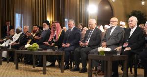 الملك يكرم قيادات مشاركة في المؤتمر الثامن عشر لمؤسسة آل البيت للفكر الإسلامي