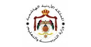وزارة التربية: تقويم مدرسي معدل لتعويض طلبة المدارس