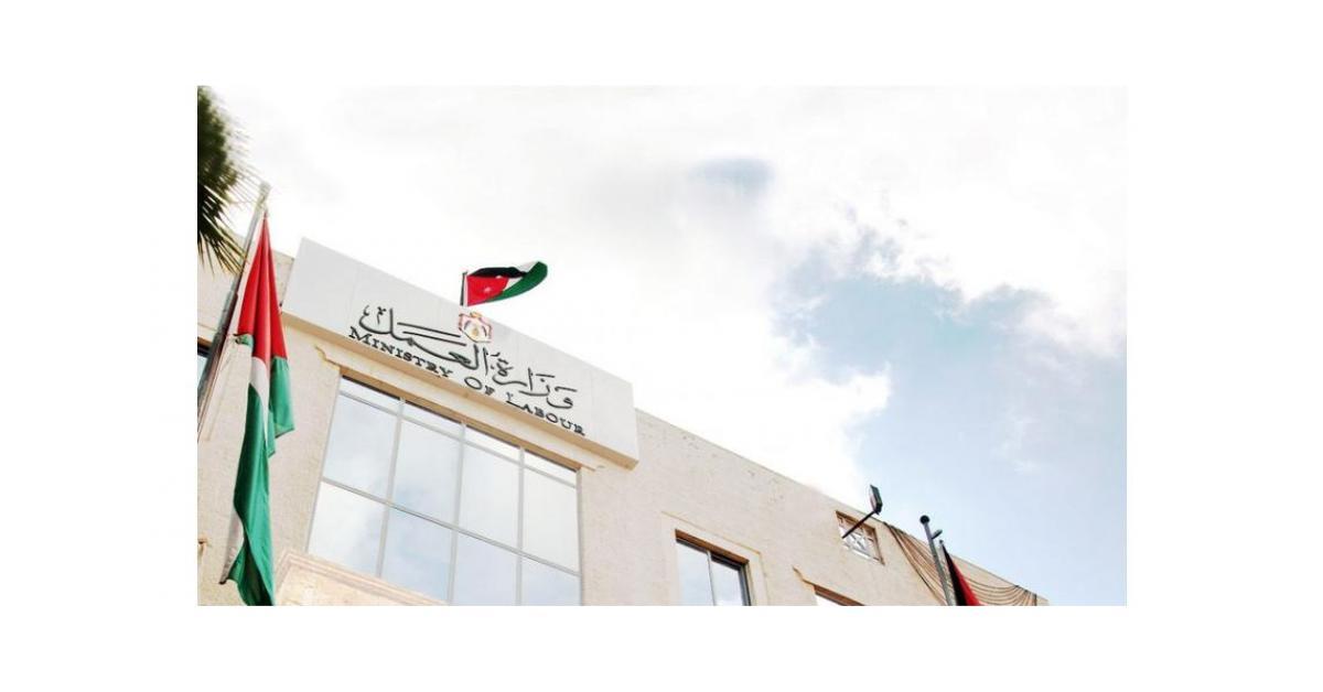 العمل: بدء إجراءات تعيين 200 اردني بالقطاع الصحي في قطر