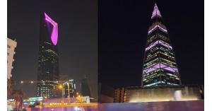 الرياض تزدان بالبنفسجي احتفالا بوصول أول فرقة فنية أجنبية للبلاد