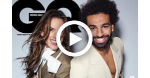 صلاح ينشر فيديو مع عارضة أزياء برازيلية (فيديو)