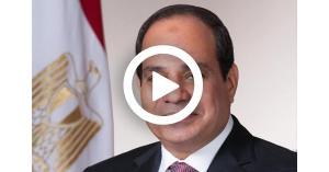 """مباشر... السيسي يشهد الندوة التثقيفية الـ31 بمشاركة """"صوت الأردن"""" عمر العبداللات"""