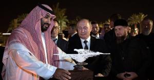 شاهد.. ماذا أهدى بوتين لـ الامير محمد سلمان؟