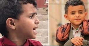 """اخبار ساره عن """"بائع الماء"""" اليمني"""