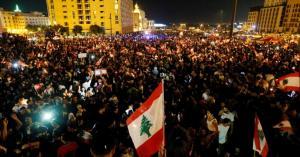 مظاهرات حاشدة في بيروت احتجاجا على الأوضاع المعيشية