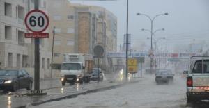 تحذيرات من حالة الطقس خلال منتصف الاسبوع.. تفاصيل