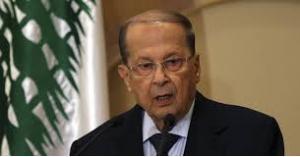 الرئاسة اللبنانية تكشف حقيقة تدهور صحة ميشال عون
