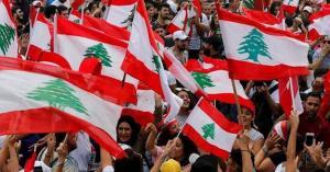 اخر اخبار لبنان اليوم الأربعاء