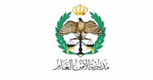 تصريح هام من الأمن بخصوص قضية سلب فرع احد البنوك في عمان