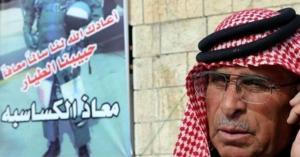 اول تعليق لعائلة الطيار الكساسبة على مقتل أبو بكر البغدادي