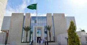 اردنيون يعتصمون امام السفارة السعودية في عمان