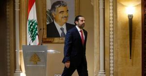 اخر اخبار لبنان بعد استقالة الحريري