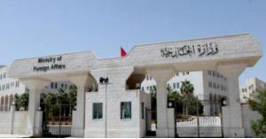 السفير الأردني في تل ابيب يصل عمان