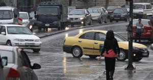اخر مستجدات الطقس في الأردن