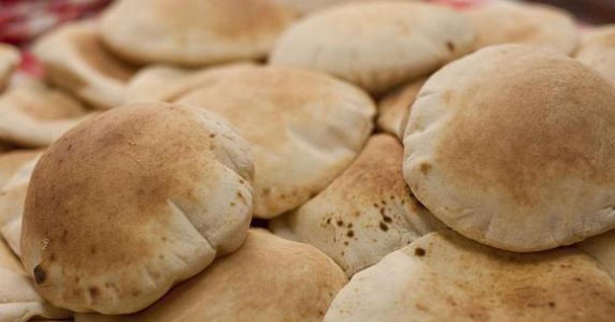 دعم الخبز 2020.. موعد التسجيل وصرفه