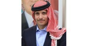 """الأمير حمزة يرزق بـ """"الحسين"""""""