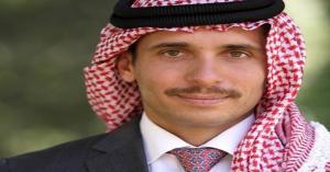 """الأمير حمزة يغرد لإبنه """"الحسين"""".. صورة"""