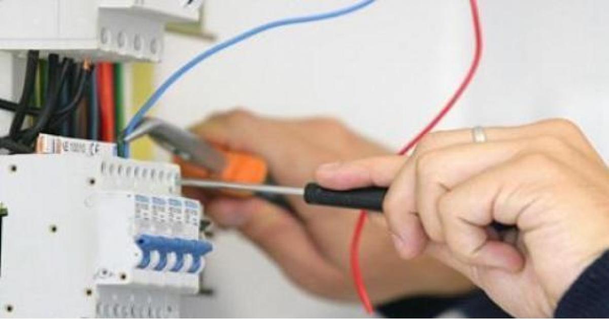 حقيقة تغيير رسوم التأمين لعدادات الكهرباء