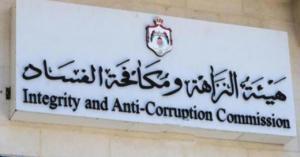 مكافحة الفساد: قوى الشد العكسي لن تزيدنا الإ اصراراً على ملاحقة الفاسدين