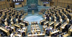 مقترح نيابي بإعتبار 10-11 يوماً وطنياً للأردنيين.. تفاصيل
