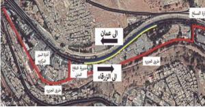 تحويلات مرورية جديدة بين عمان والزرقاء