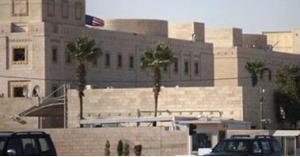 رسالة من السفارة الأميركية لطلبة الأردن.. رابط