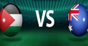 بث مباشر مباراة الاردن واستراليا