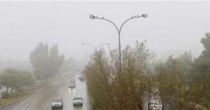الارصاد الجوية تصدر عدة تحذيرات ليوم غد