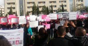 تظاهرة نسوية من أجل السيدة التي اقتلع زوجها عينها في جرش