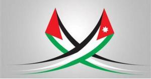 الأردن يسعى لزيادة صادراته للسوق الفلسطينية