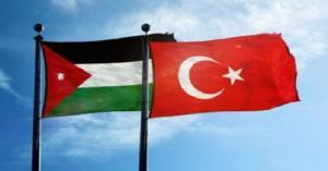 إرادة ملكية بالموافقة على اتفاقية تعاون تجاري واقتصادي بين الأردن وتركيا