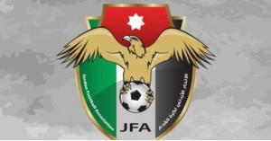 طرح تذاكر مباراة الأردن والصين تايبيه