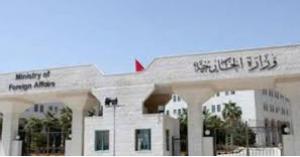 الخارجية: الإفراج عن الأردنيين الموقوفين في سوريا