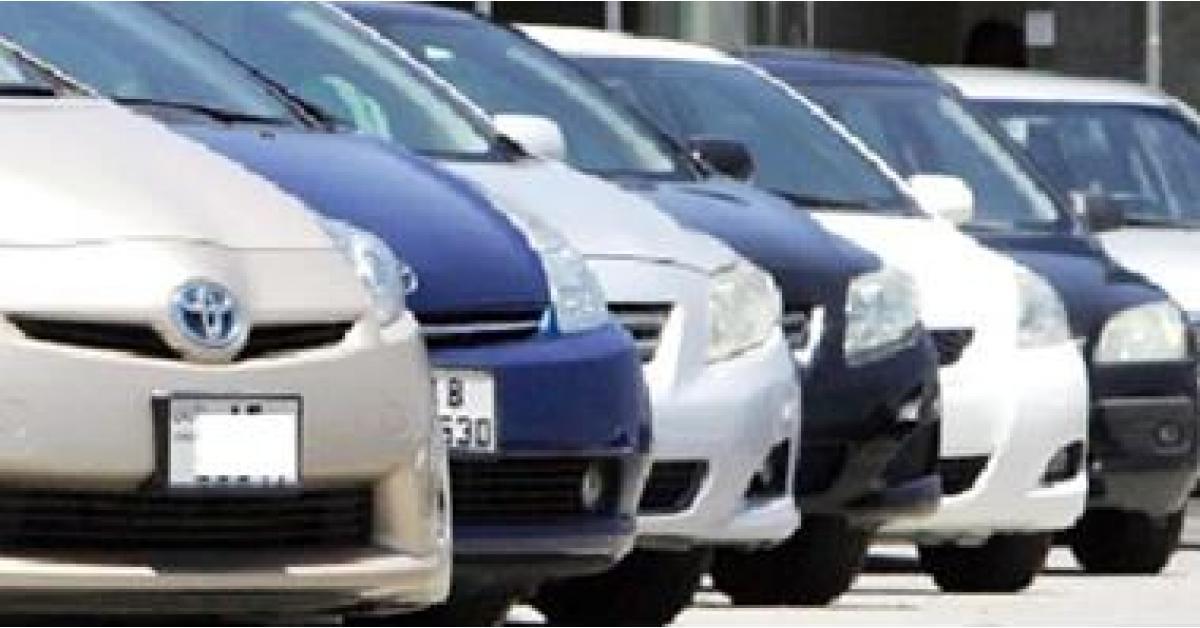 توقع انخفاض أسعار السيارات 1500 دينار