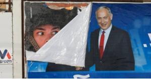 بعد أن بات متهماً- ما هو مصير نتنياهو؟