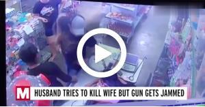 شاهد 4 محاولات فاشلة لزوج يطلق النار على زوجته