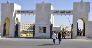زيادة المنح الدراسيّة بجامعات الجنوب