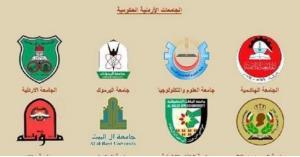 حقيقة تغيير رؤساء الجامعات الأردنية
