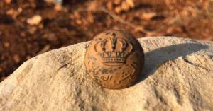 العثور على شعار الجيش العربي في رام الله