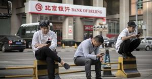 الصين.. شرط إلزامي