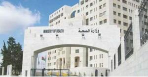 تلوث جرثومي يوقف وحدة غسيل الكلى بمستشفى في مادبا