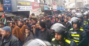 مسيرة في وسط البلد ضد الاحتلال