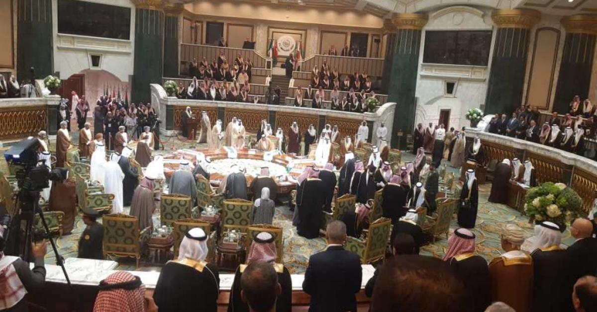 بدء قمة مجلس التعاون الخليجي في الرياض